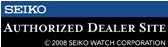 seiko authorised dealer
